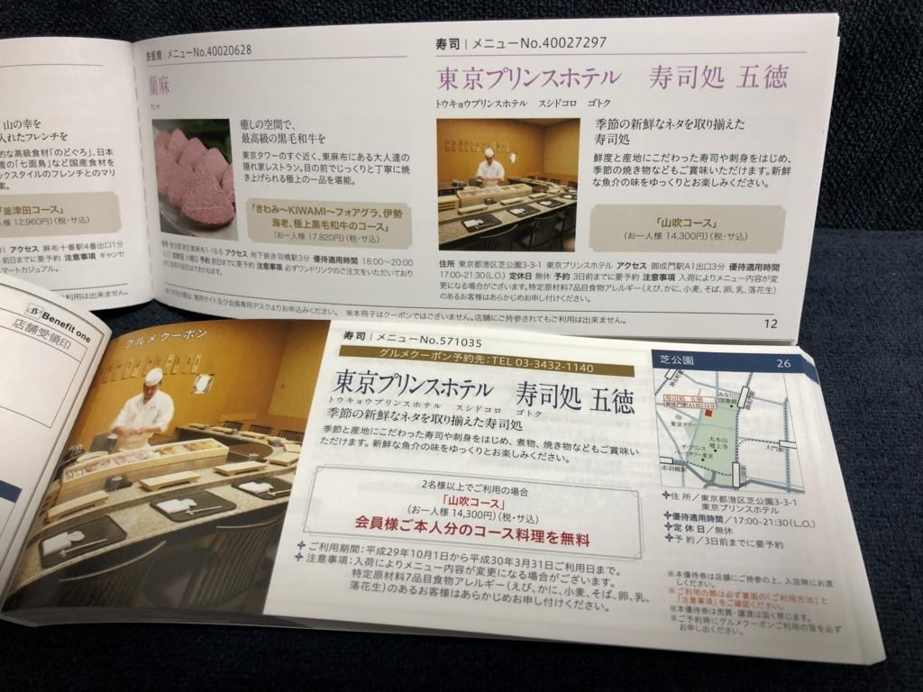 f:id:shibaken99:20180325222405j:plain