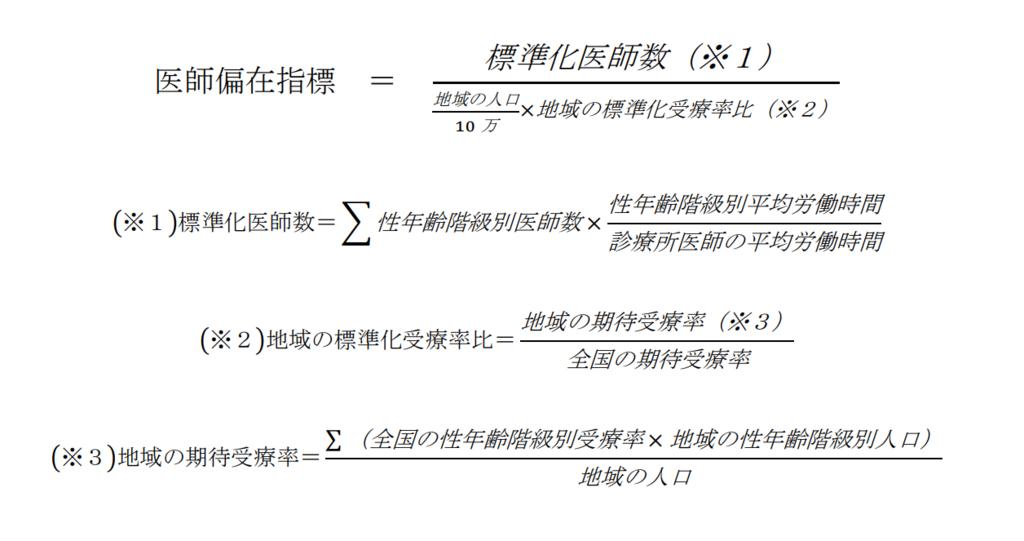 f:id:shibaken99:20190219122404p:plain