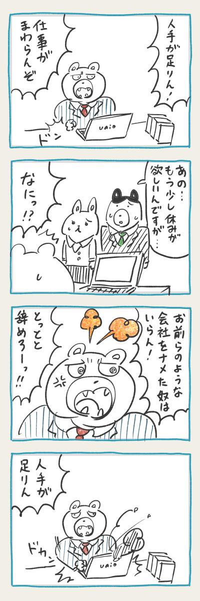 f:id:shibakensuke:20190409212415p:plain