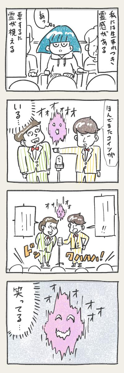 f:id:shibakensuke:20190412212739p:plain