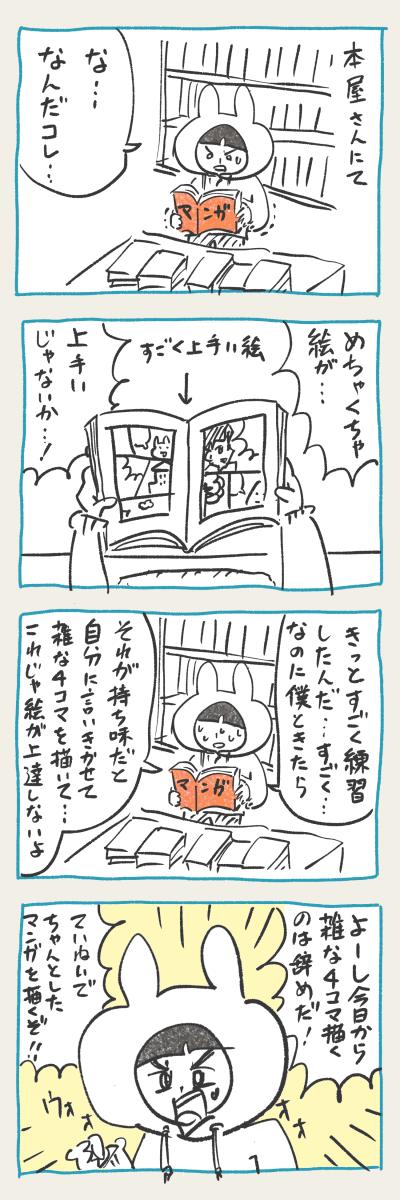 f:id:shibakensuke:20190415204159p:plain