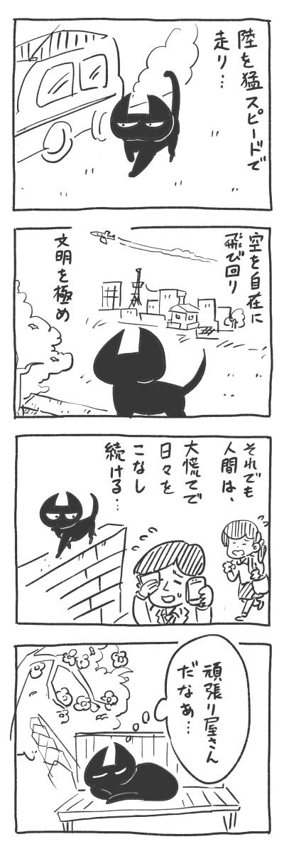 f:id:shibakensuke:20190418211424p:plain