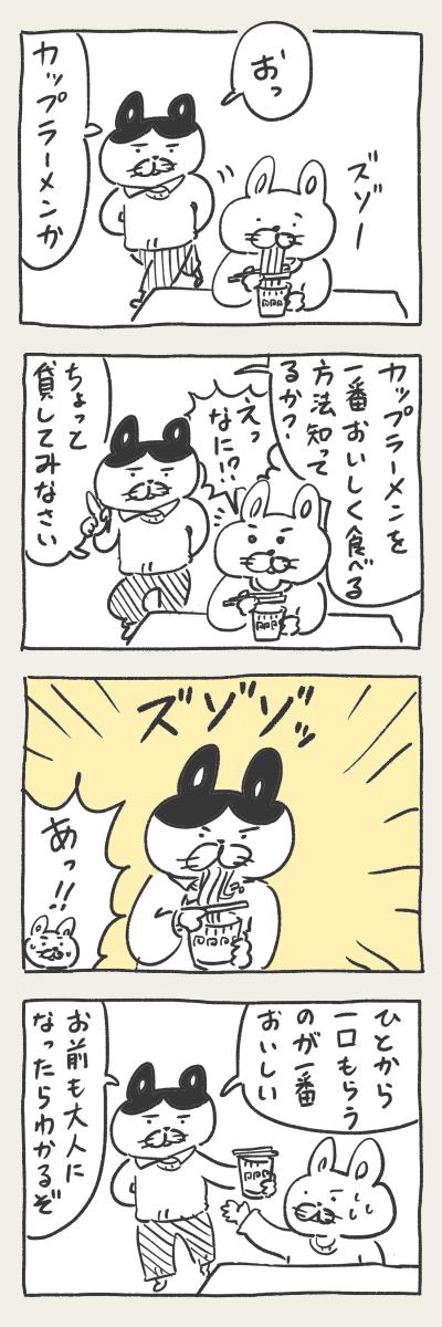 f:id:shibakensuke:20190419223601p:plain