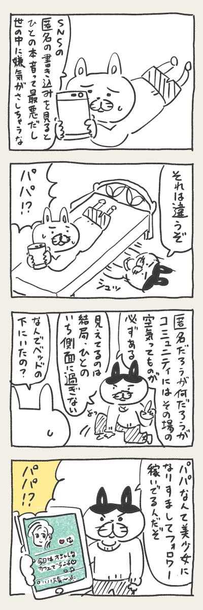 f:id:shibakensuke:20190425205829p:plain