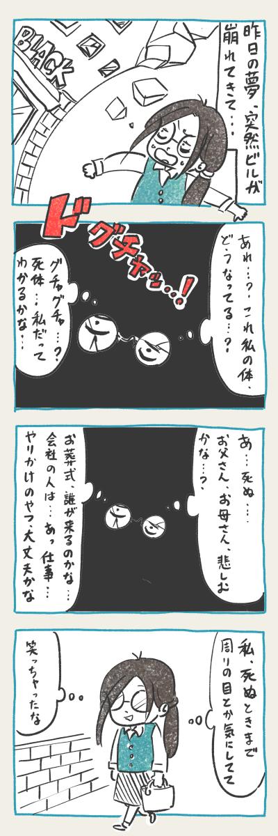 f:id:shibakensuke:20190510215300p:plain