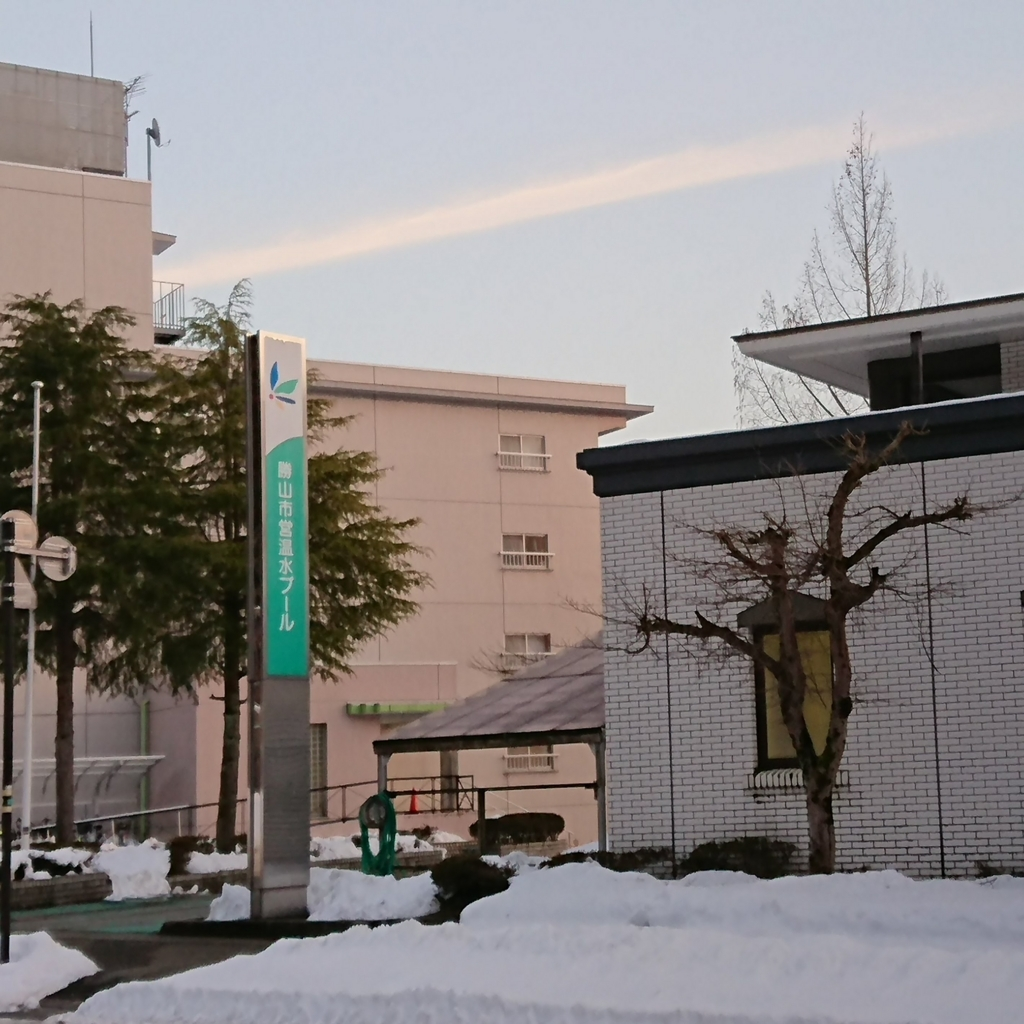 f:id:shibako3:20180201110524j:plain