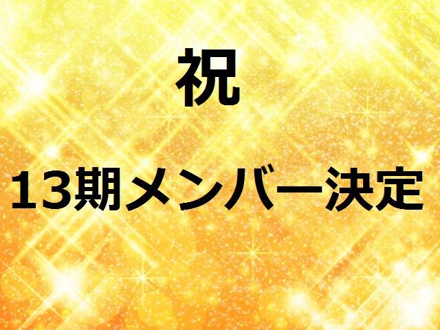 f:id:shibamasaki:20161213205921j:plain