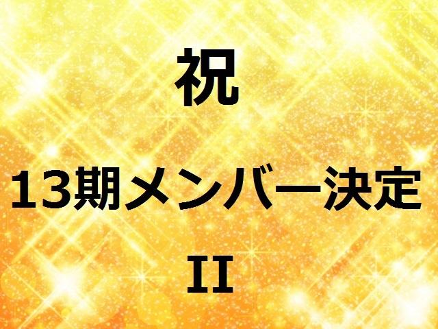 f:id:shibamasaki:20161223192434j:plain