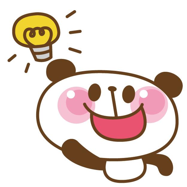 f:id:shibamasaki:20170114203427j:plain