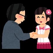 f:id:shibamasaki:20170129191411p:plain