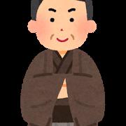 f:id:shibamasaki:20170129191424p:plain