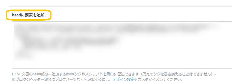 f:id:shibamasaki:20170218165635p:plain