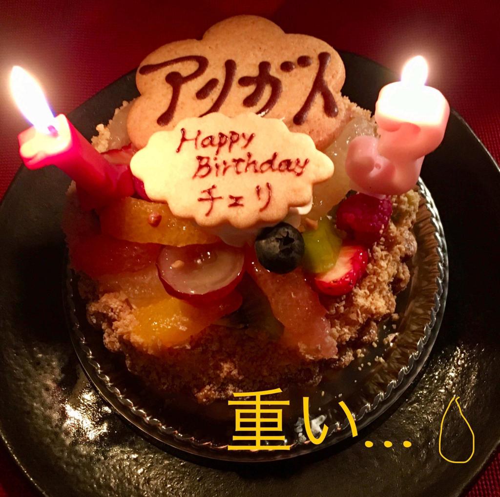 f:id:shibamasaki:20170315212016j:plain