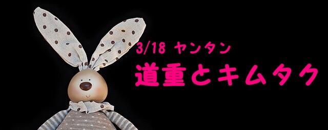 f:id:shibamasaki:20170413185007j:plain