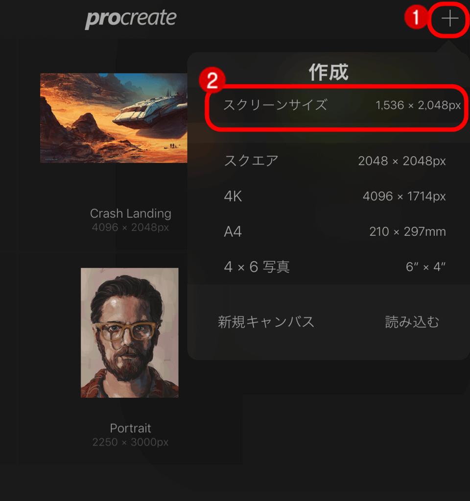 f:id:shibamasaki:20170513090949p:plain