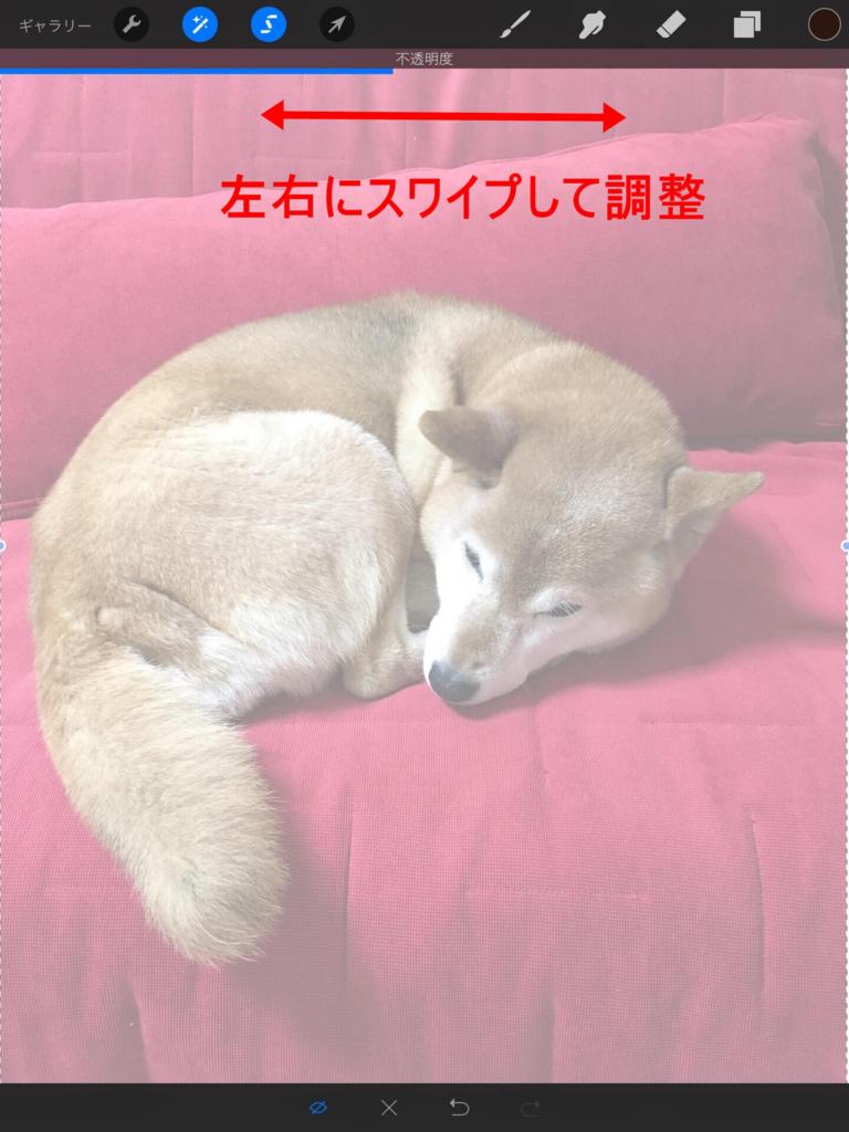 f:id:shibamasaki:20170514141841j:plain