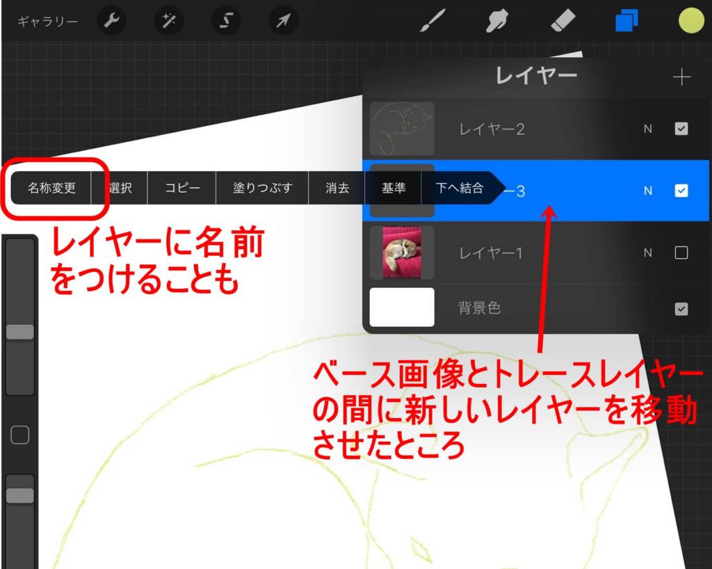 f:id:shibamasaki:20170514161213j:plain