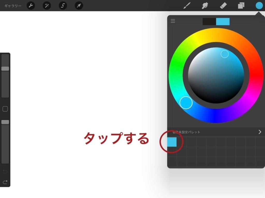 f:id:shibamasaki:20170903144328j:plain