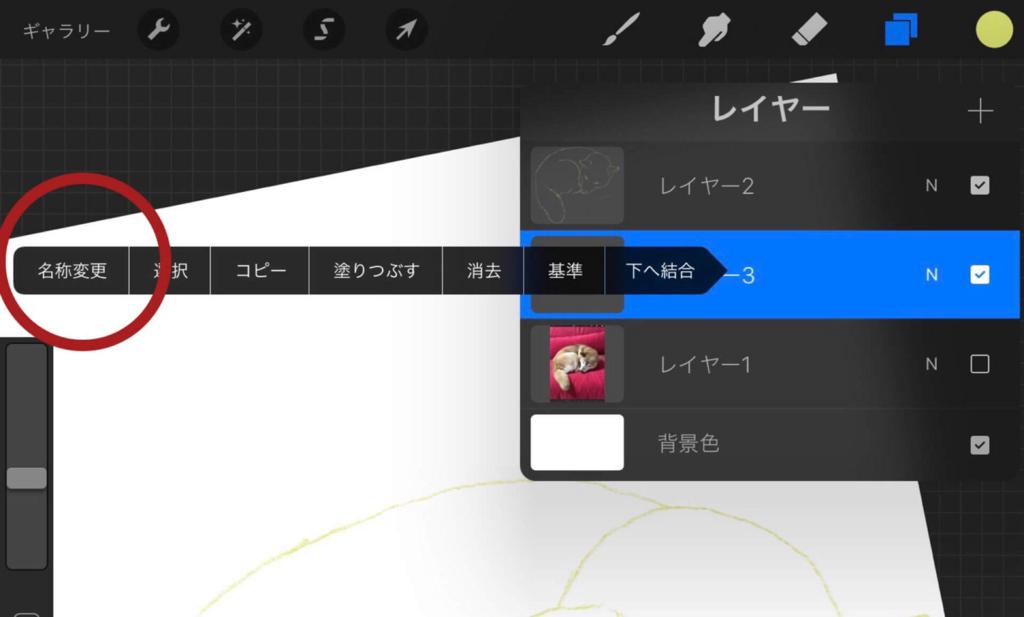 f:id:shibamasaki:20170904175213j:plain