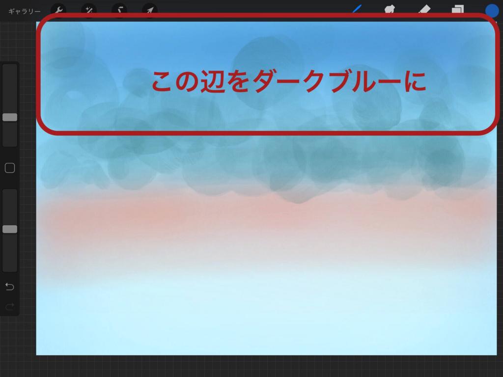 f:id:shibamasaki:20170904175834j:plain