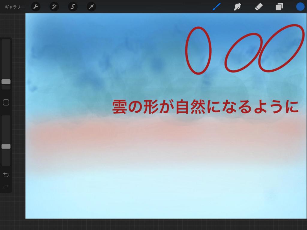 f:id:shibamasaki:20170904175945j:plain