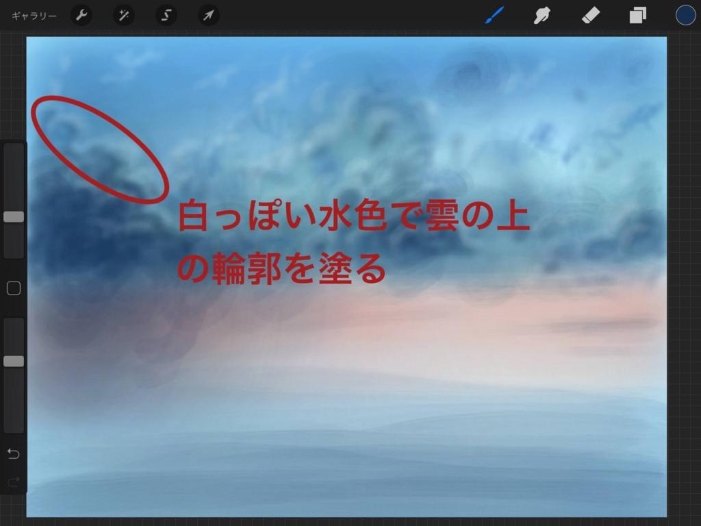 f:id:shibamasaki:20170904184439j:plain