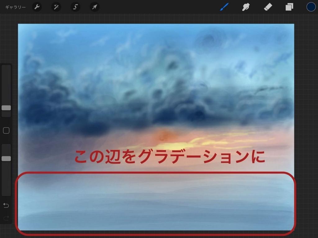 f:id:shibamasaki:20170904185536j:plain