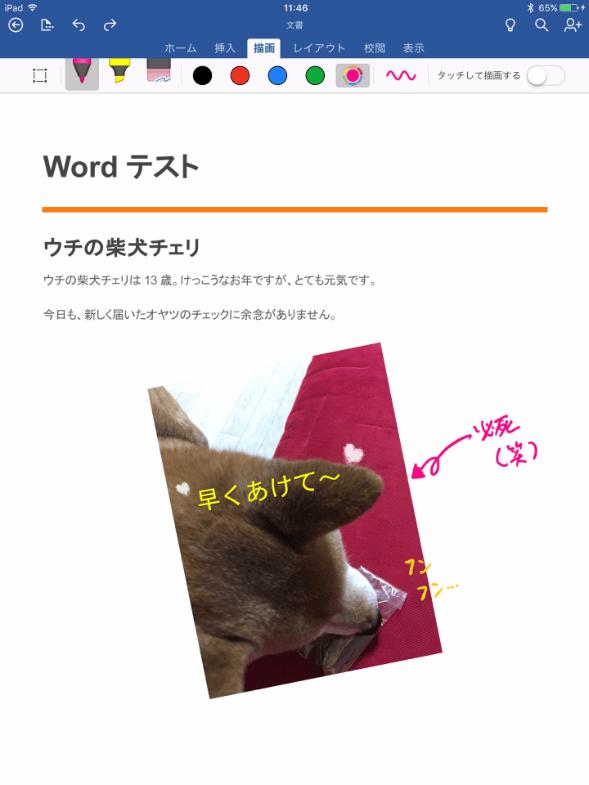 f:id:shibamasaki:20170918151418p:plain