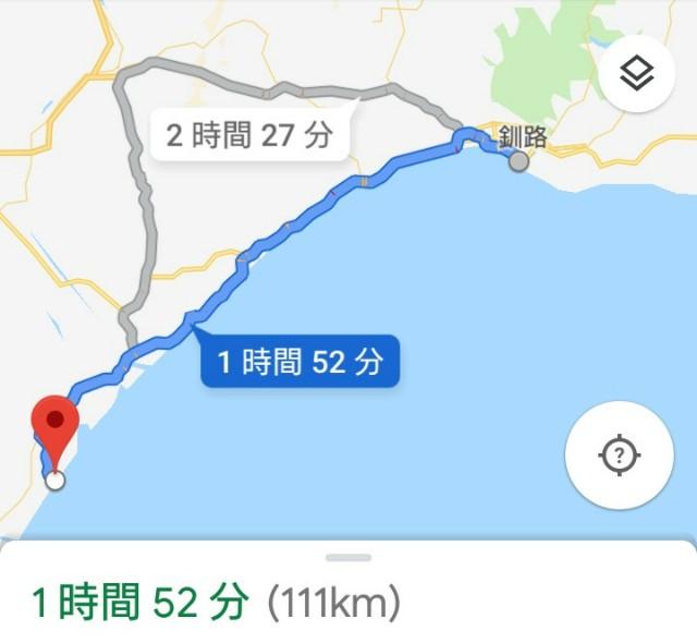 f:id:shibarakumaru:20190914115127j:plain