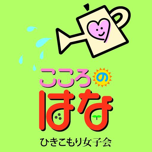 f:id:shibasaijyo:20180917185849j:plain
