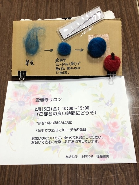 f:id:shibasaijyo:20190124081647j:plain