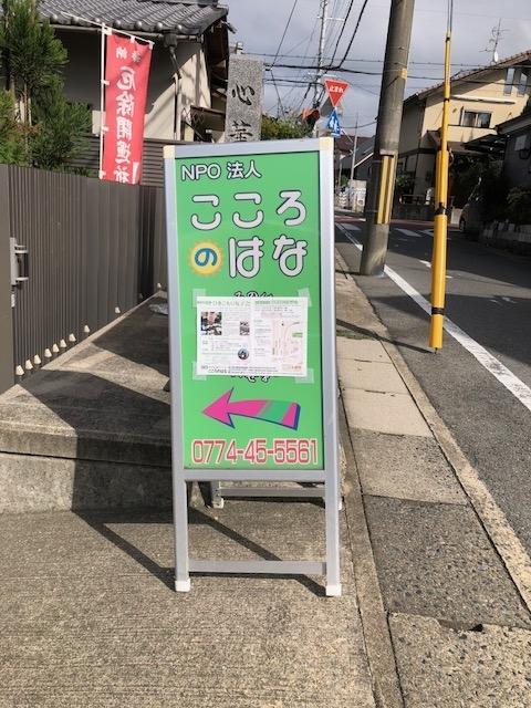 f:id:shibasaijyo:20191013135805j:plain