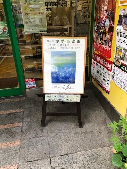 f:id:shibasaijyo:20191029141500j:plain