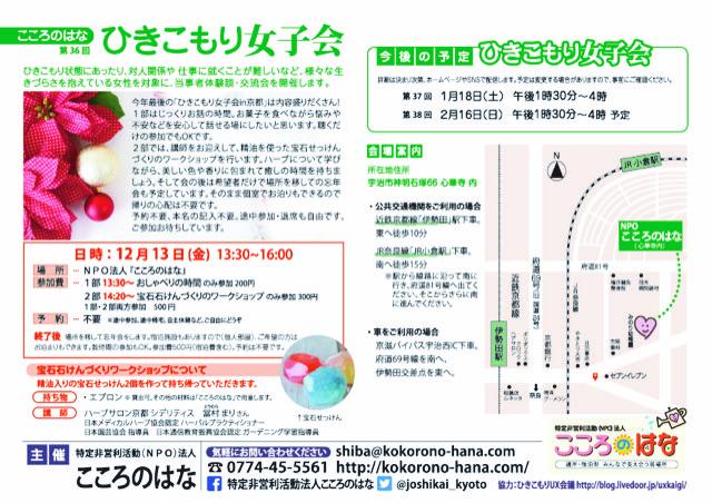f:id:shibasaijyo:20191130104231j:plain