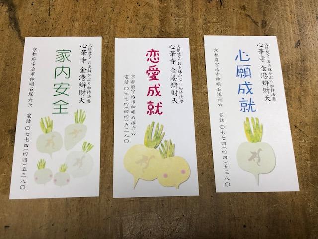 f:id:shibasaijyo:20191202064904j:plain