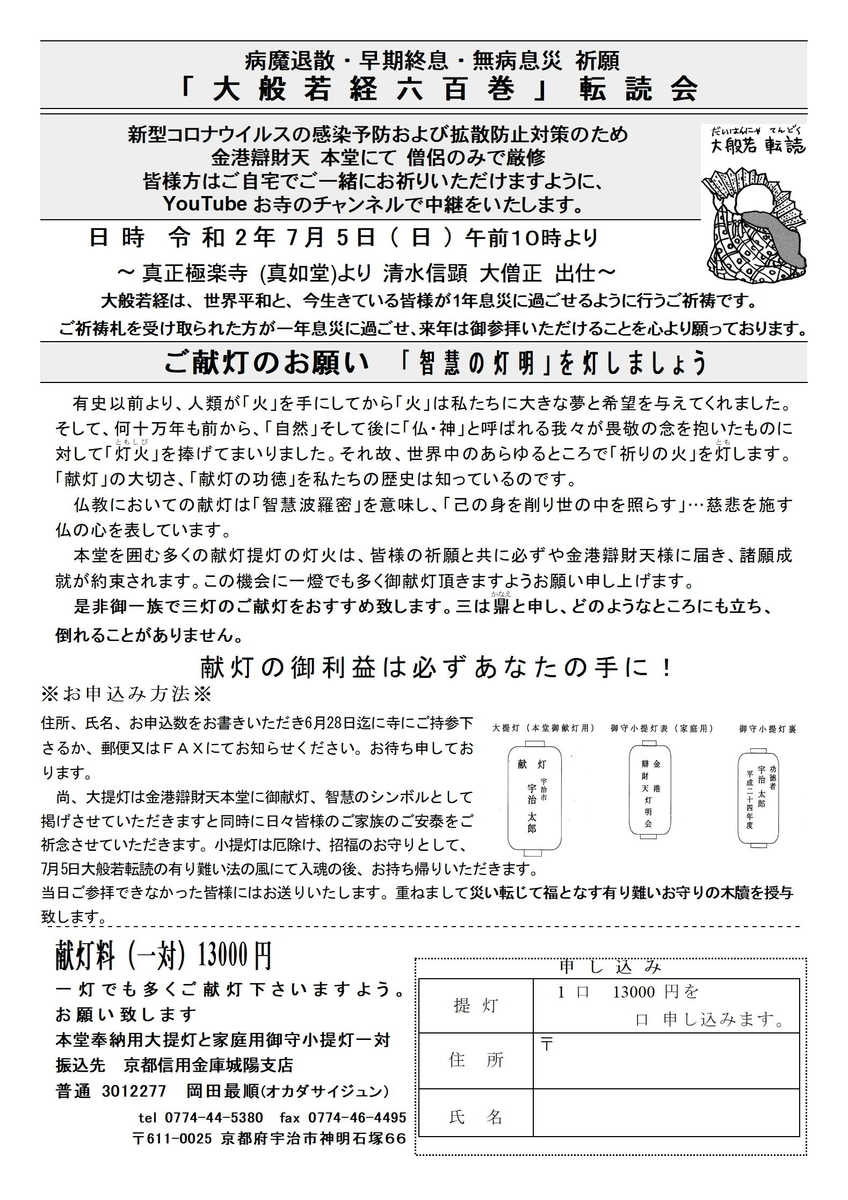 f:id:shibasaijyo:20200608131108j:plain