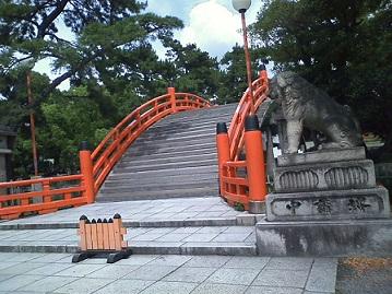f:id:shibasakikaikei:20090706135153j:plain