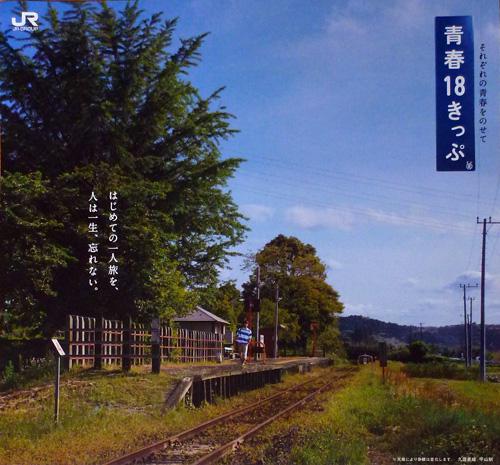f:id:shibasakikaikei:20130725054526j:plain