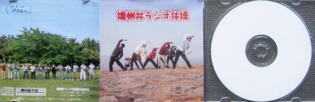 f:id:shibasakikaikei:20140812105357j:plain