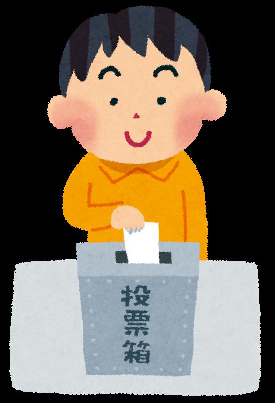 f:id:shibasakikaikei:20160623134113p:plain