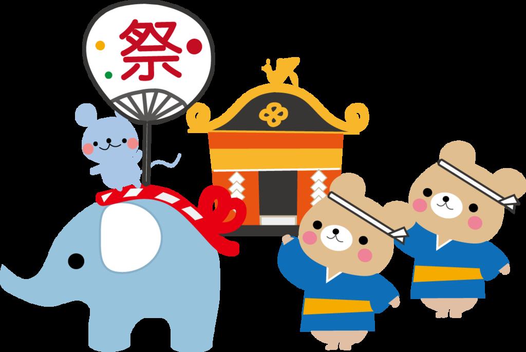 f:id:shibasakikaikei:20160707125459p:plain