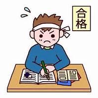 f:id:shibasakikaikei:20160727135758j:plain