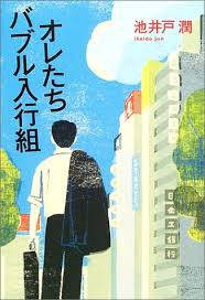f:id:shibasakikaikei:20160927093305j:plain