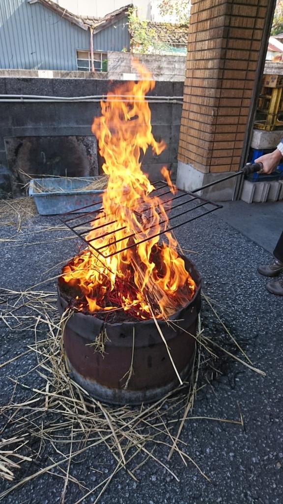 f:id:shibasakikaikei:20161215163100p:plain