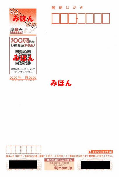 f:id:shibasakikaikei:20170114155152j:plain