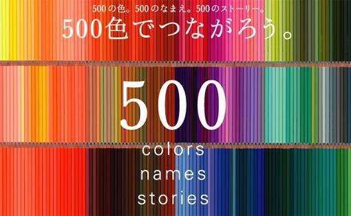 f:id:shibasakikaikei:20170125192833j:plain