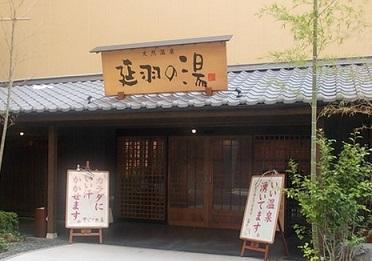 f:id:shibasakikaikei:20170210133416j:plain