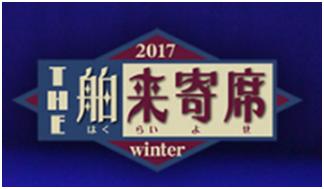 f:id:shibasakikaikei:20170224130231p:plain