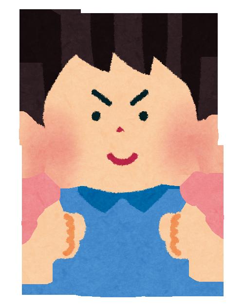 f:id:shibasakikaikei:20170418192249p:plain