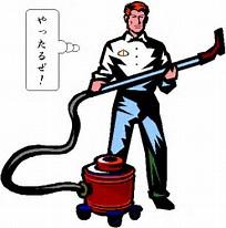 f:id:shibasakikaikei:20170608153459p:plain